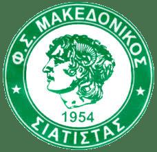Μακεδονικός Σιάτιστας